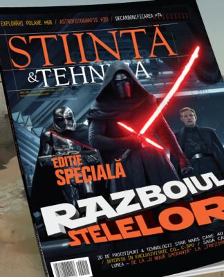 revista-stiinta-tehnica-51-noiembrie-2015