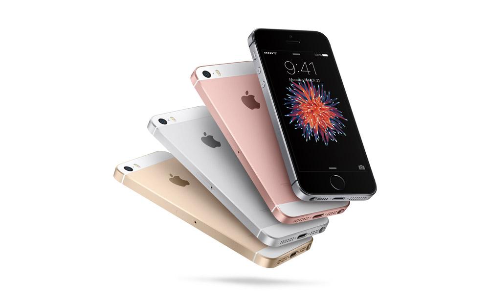 iPhoneSE-evantai