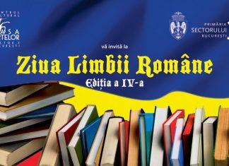 ziua-limbii-romane---stiinta-tehnica-1