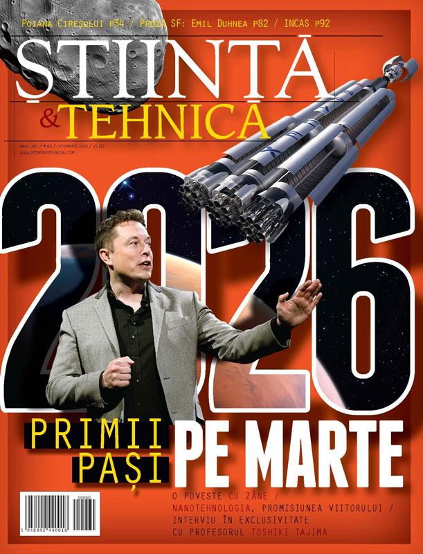 stiinta-tehnica-60-1