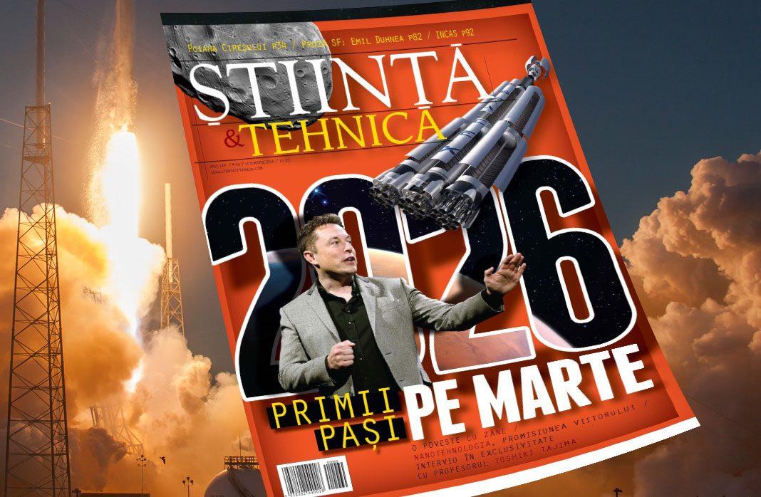 stiinta-tehnica-60