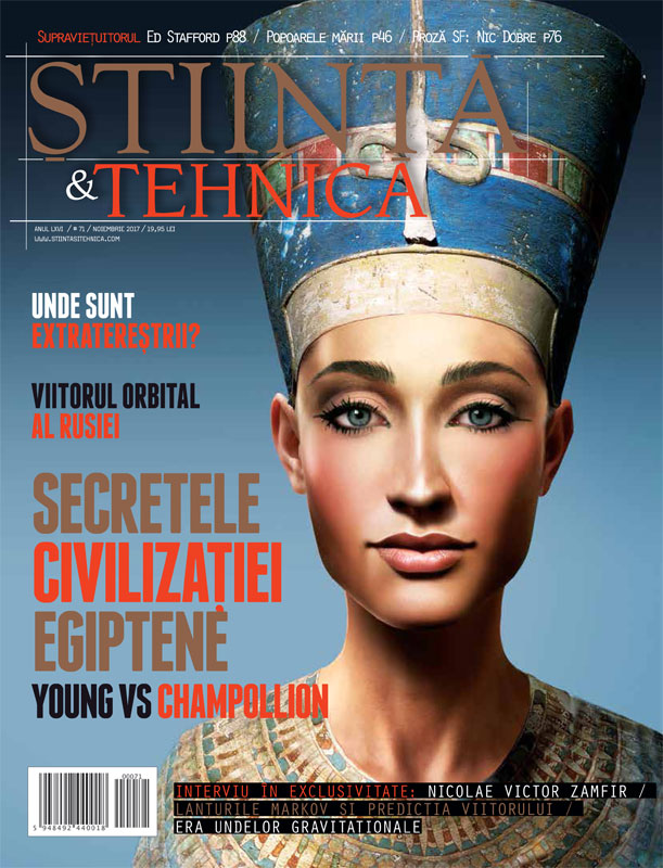 stiinta-tehnica-71-articol-site-1