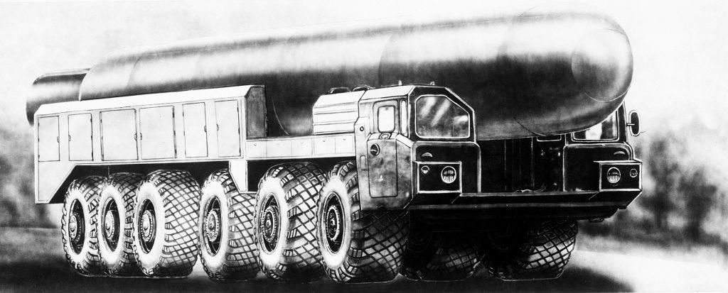 Sistemul SS-20