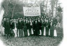 Enciclopedia Romania 1918.Oameni, momente si imagini